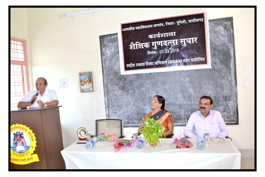 Workshop at Govt.College, Saragaon