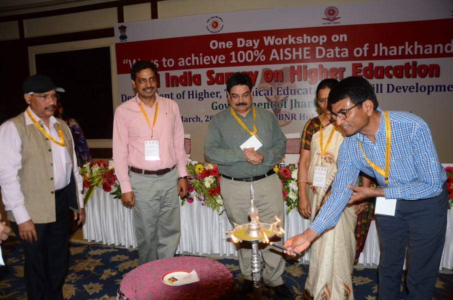 Inauguration - One Day AISHE Workshop