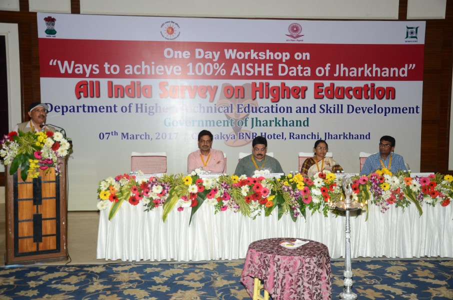One Day AISHE Workshop