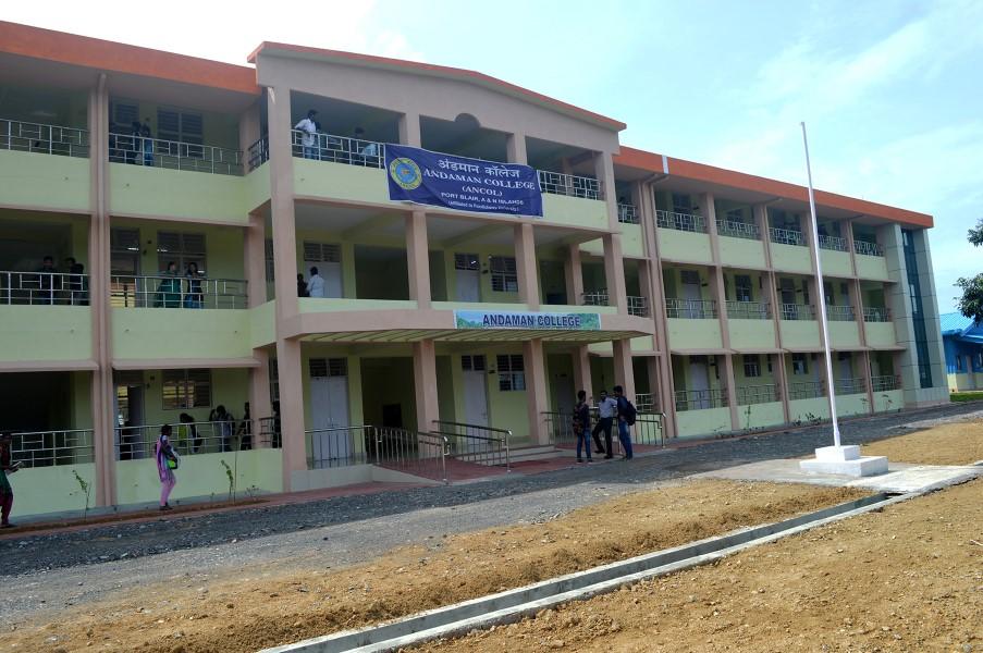 Andaman College (2)