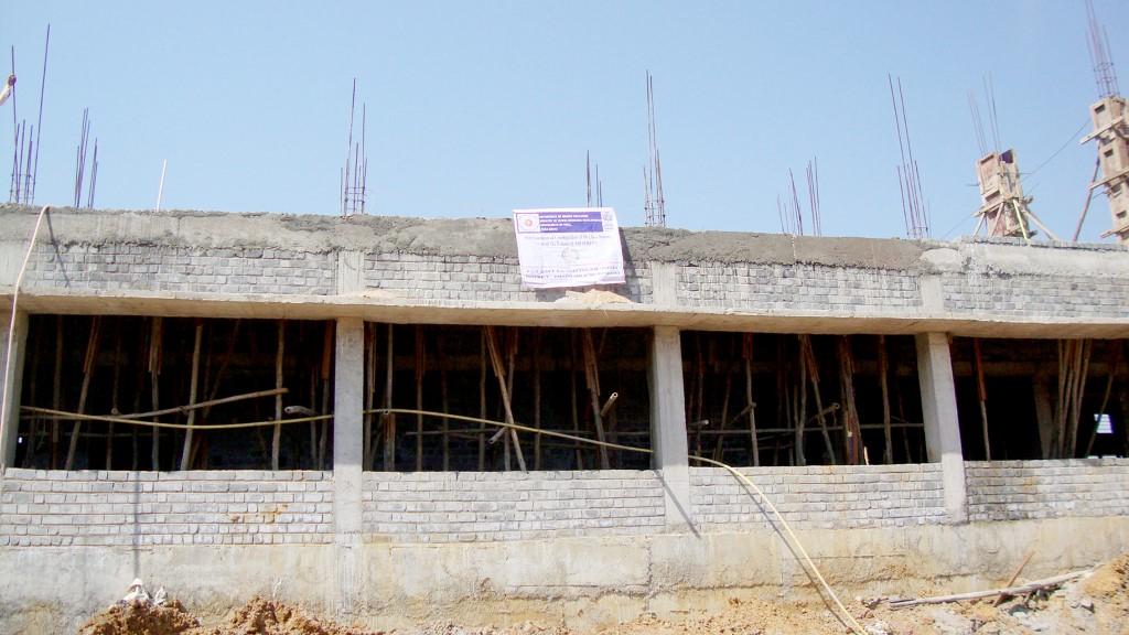 BCS PG college Dhamtari (3)