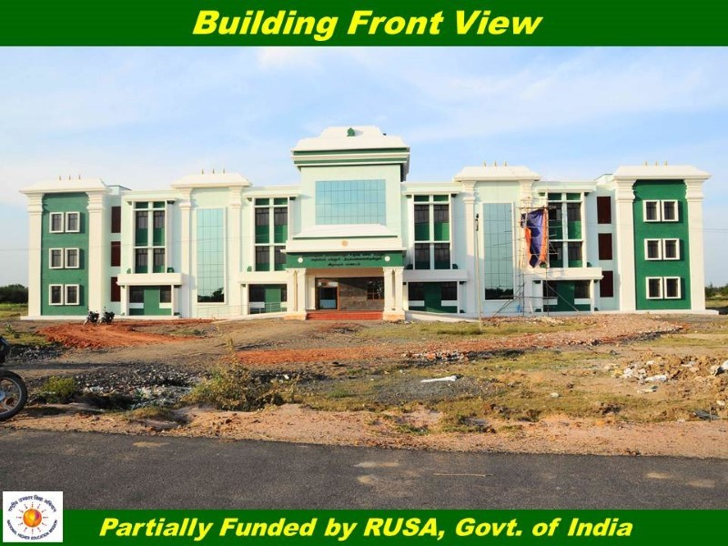 Thiruvallurvar University - Building Front View