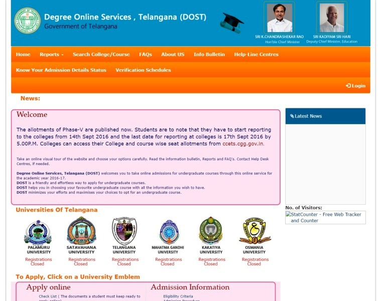 DOST-Degree Onlinen Services Telangana
