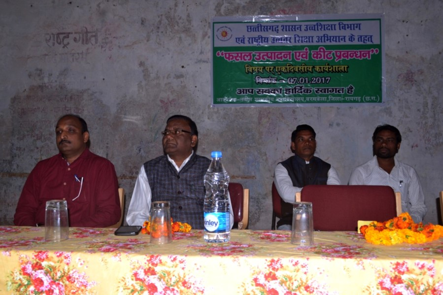 One Day Workshop - Govt. College, Barmkela