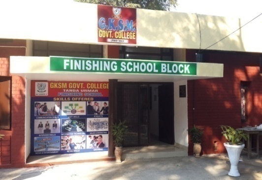 Finishing School Block at Govt College, Tanda Urmur