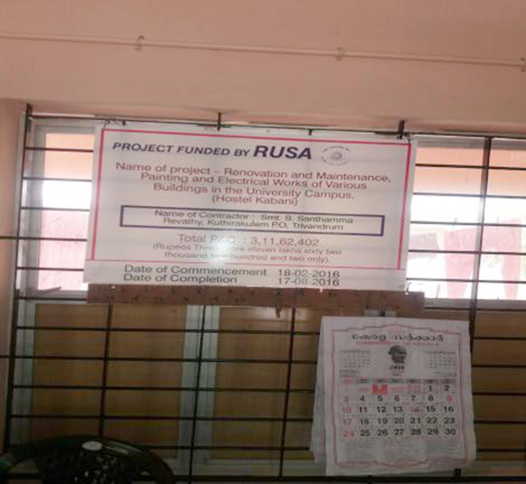 Funded by RUSA