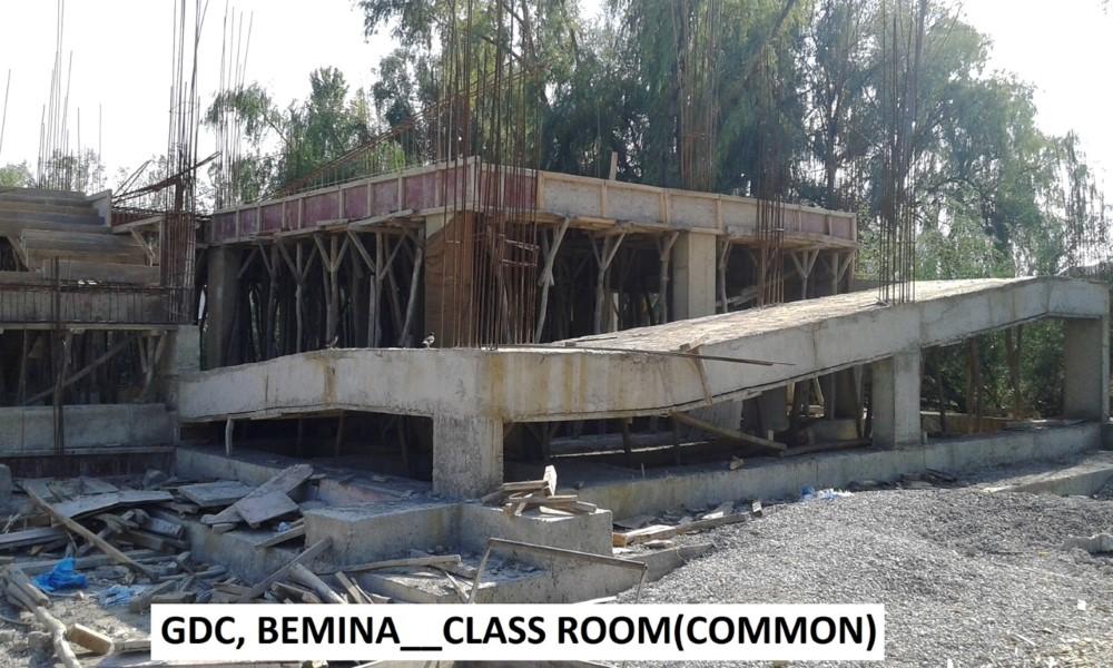 G.D.C. BEMINA (2)