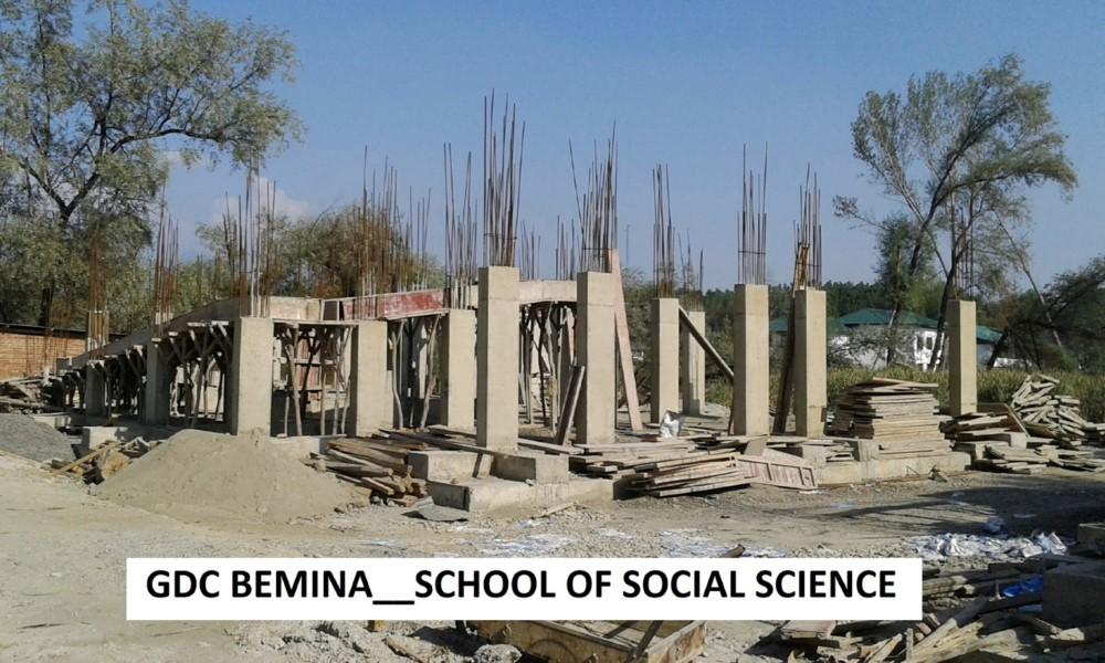 G.D.C. BEMINA