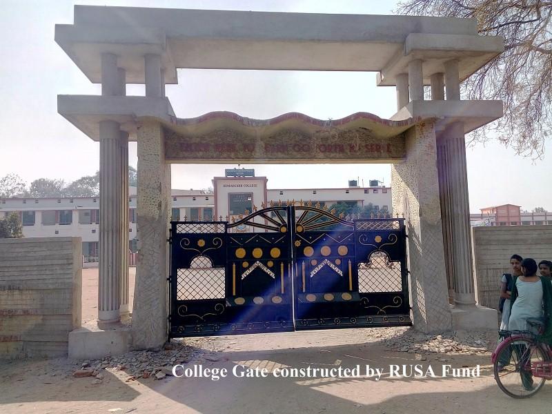 Govt. Deg. College, Sundargarh - College Gate
