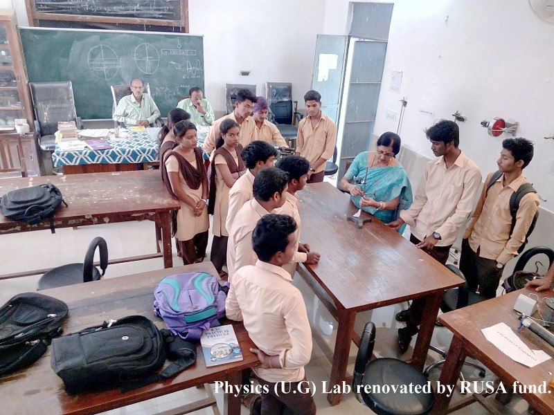 Govt. Deg. College, Sundargarh - Physics(U.G.) Lab