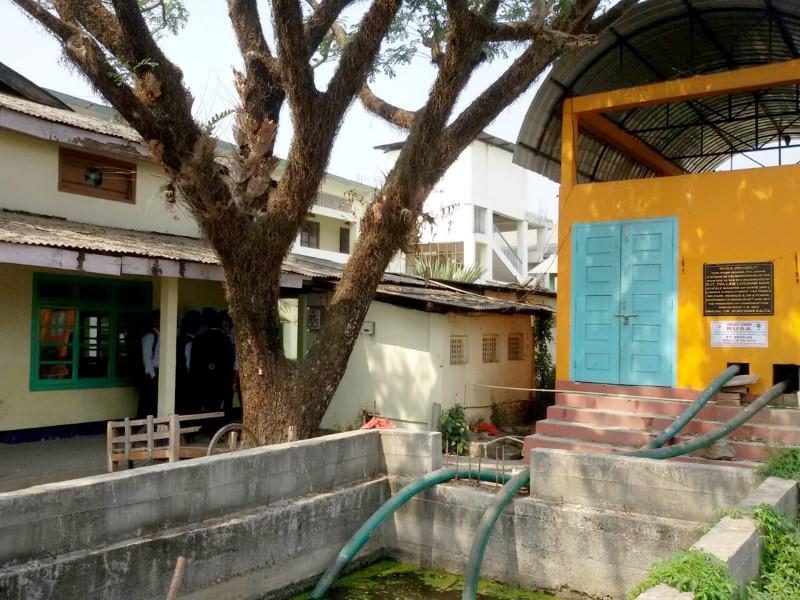 Guwahati Commerce College
