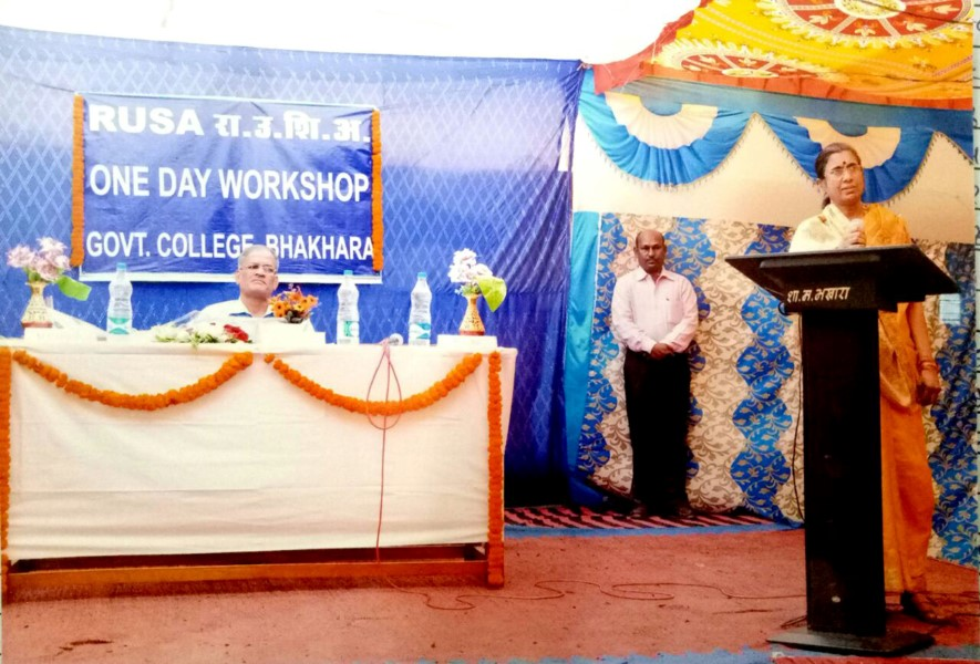 Govt College - Bhakhara