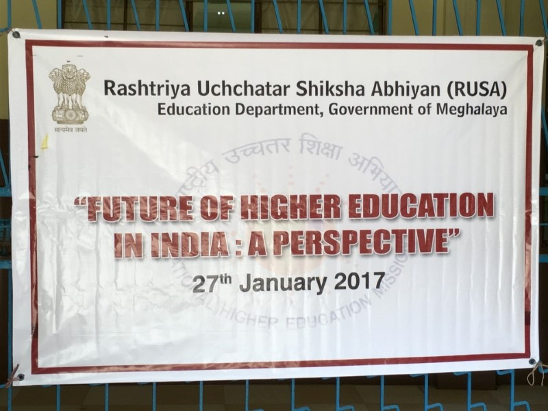 Seminar - Higher Education in India