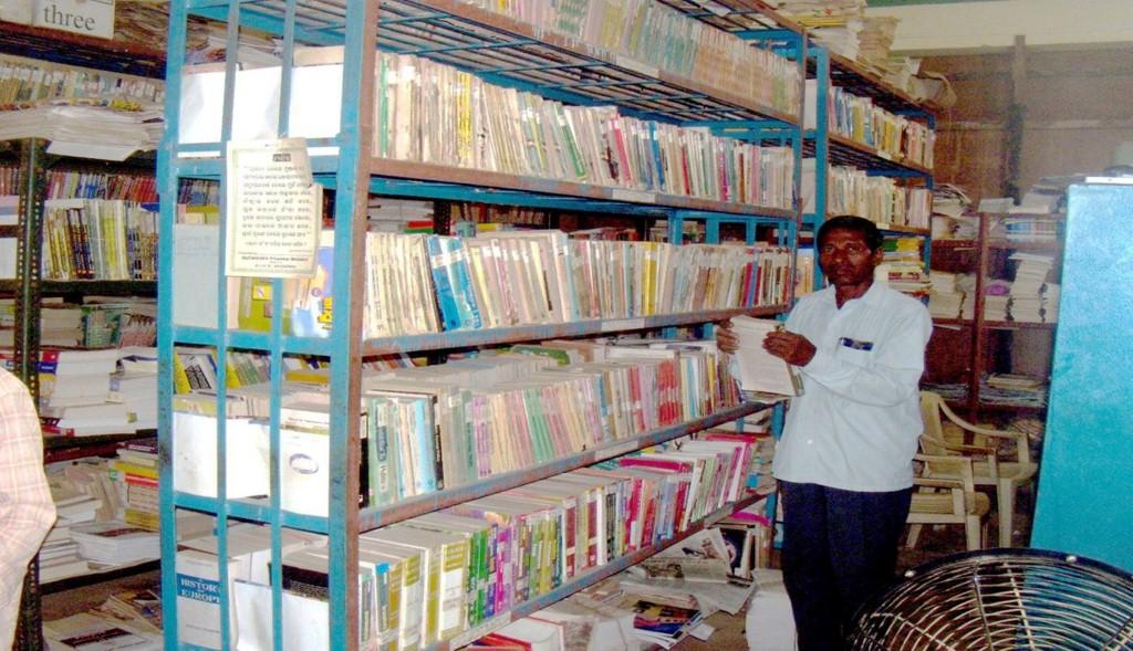 LN Clg Jamsuli - Library