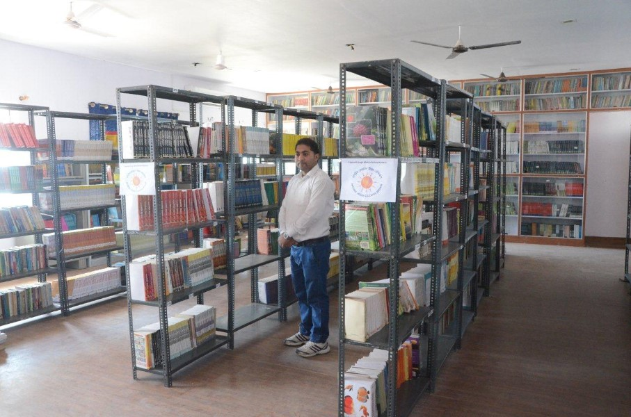 Library - Funded by RUSA