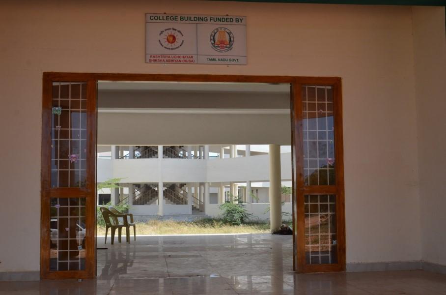 Kottur College