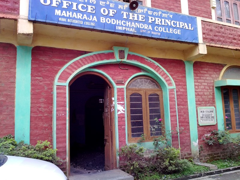 MB College - Amin block