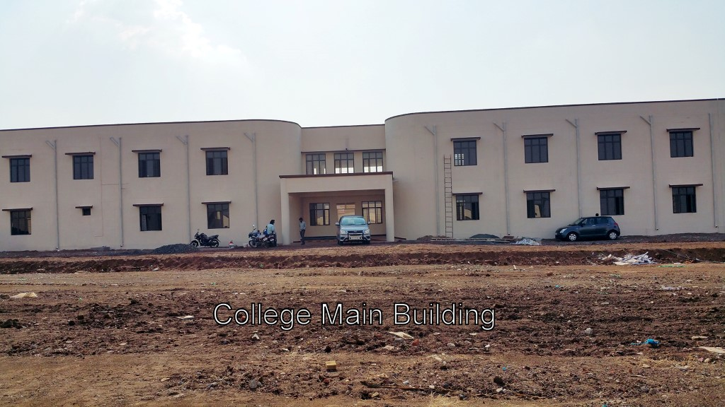 Model Degree College Main Building