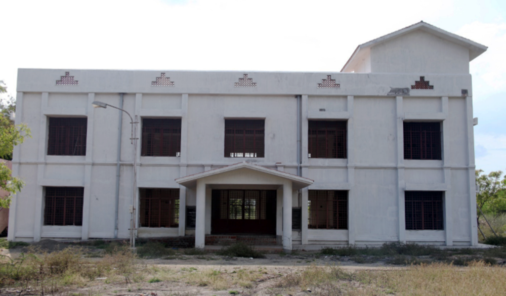 Manonmaniam Sundaranar University - Multi-purpose Hall