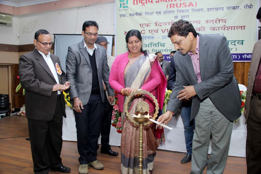 Inauguration - NAAC and VISAKA Workshop