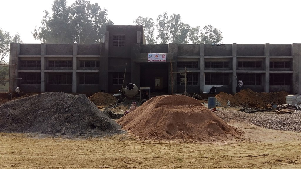New Construction - Govt. College Nalwa, Hisar (2)