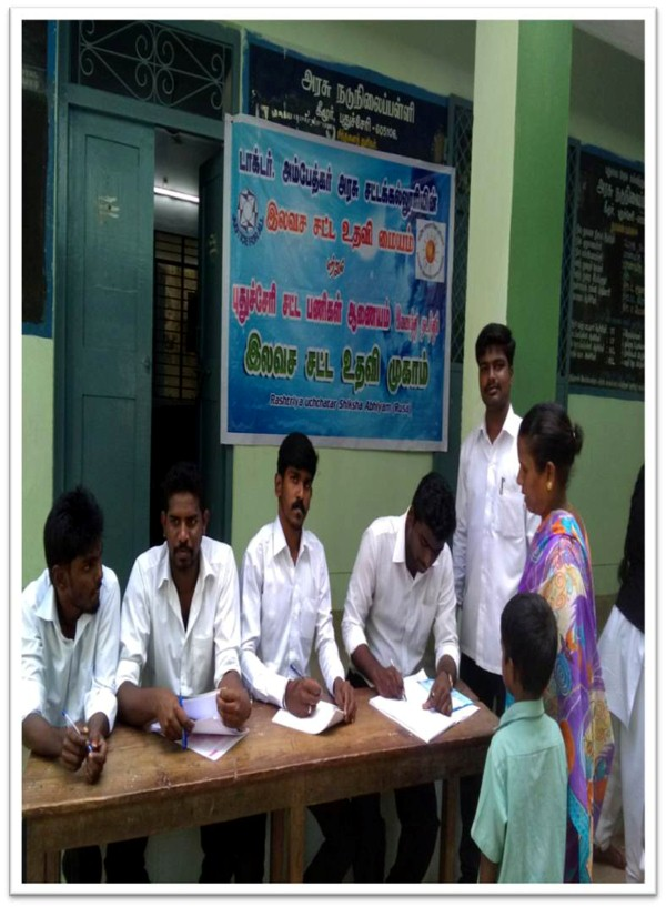 PERIODICAL LEGAL AID CAMPS AT RURAL VILLAGES (3)