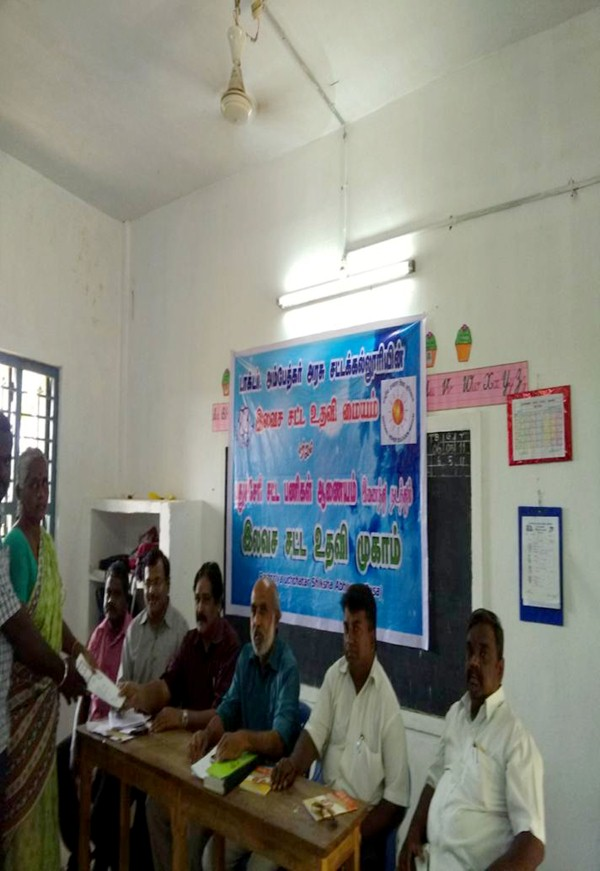 PERIODICAL LEGAL AID CAMPS AT RURAL VILLAGES (4)