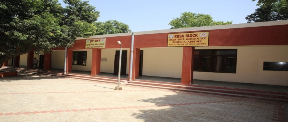 RUSA Block constructed at Govt College for Girls, Ludhiana
