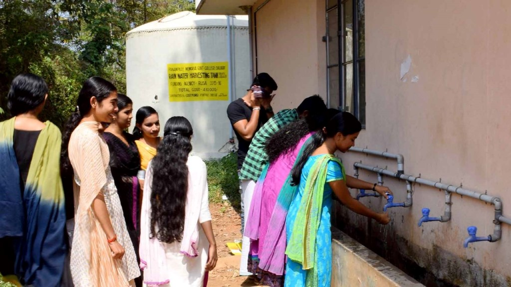 Rain Water Harvesting Project - Funded by RUSA