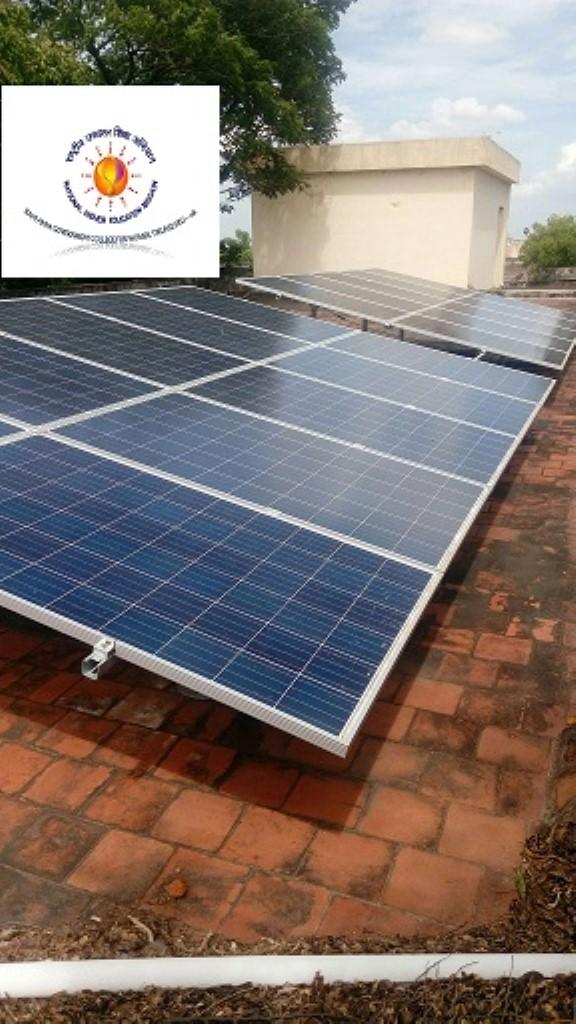 Rani anna Solar Power Plant (P)