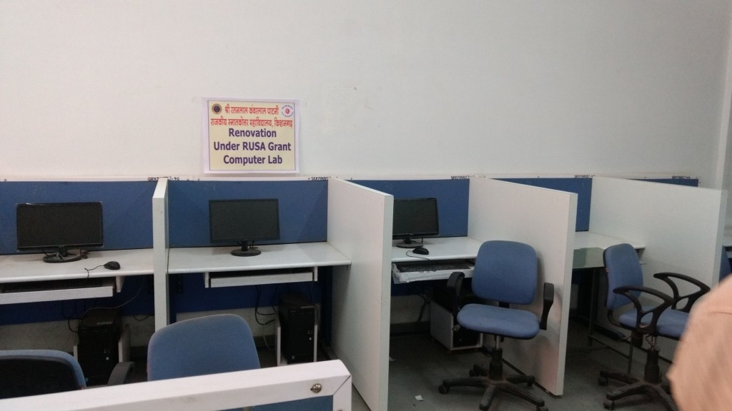 Renovation of Computer Lab under RUSA at Govt. College, Kishangarh