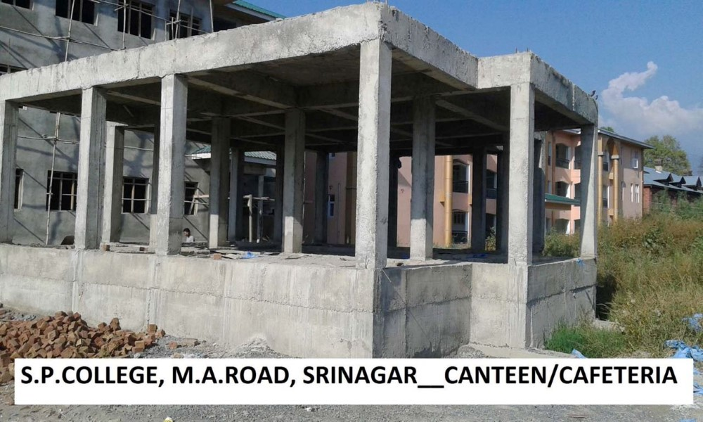 S.P.C. CANTEEN