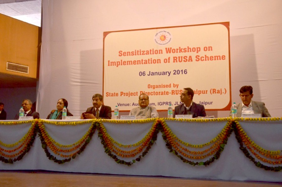 Sesitization Workshope on RUSA scheme (1)