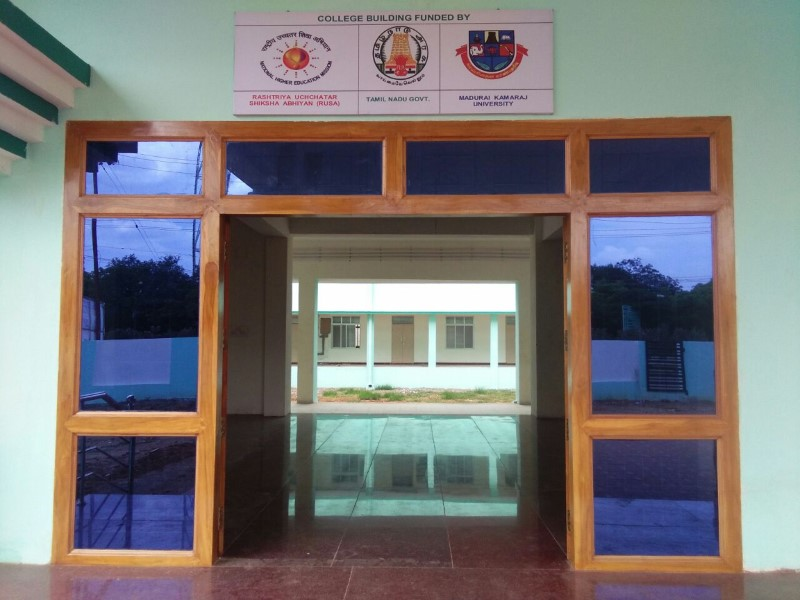 Sattur College - Entrance