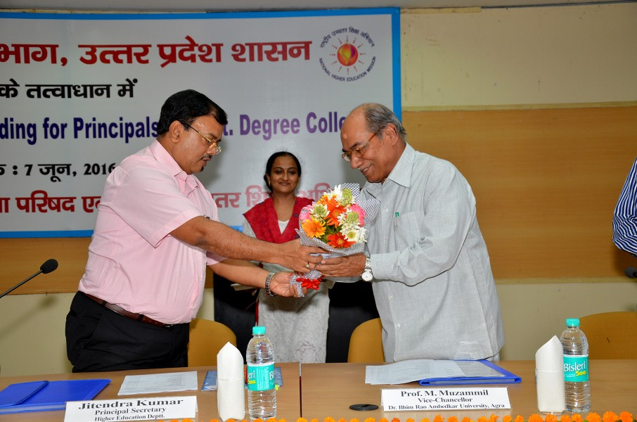 Workshop on Capacity Building (1)