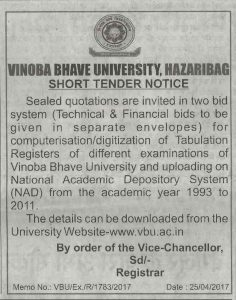 National Academic Repository System, VBU