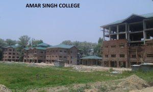 Amar Singh College